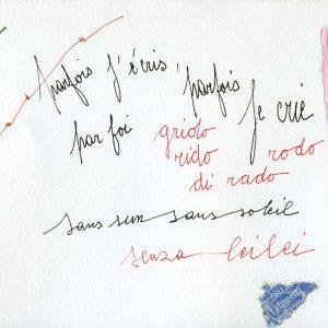 Carla Bertola - Sans sun 25x16 2016